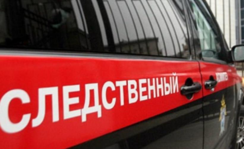 Следователи устанавливают обстоятельства гибели людей во время рыбалки в Якутии