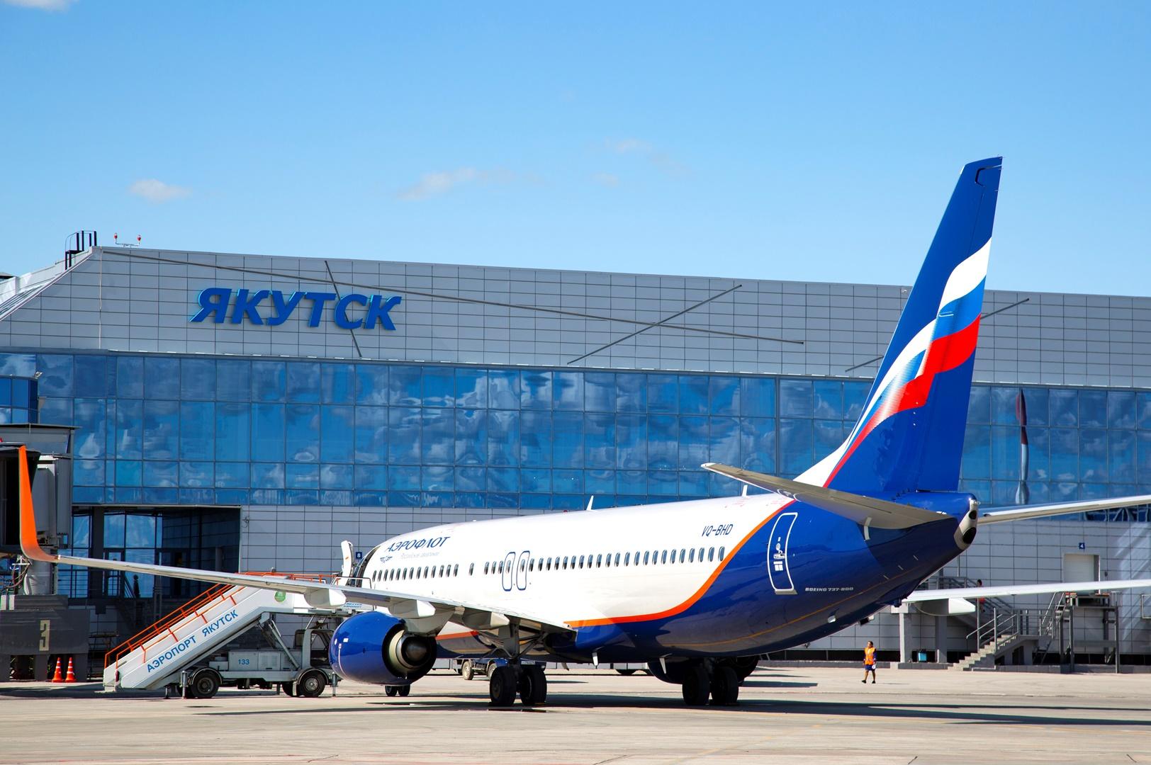 Открыта продажа авиабилетов Якутск – Москва – Якутск авиакомпании «Аэрофлот»