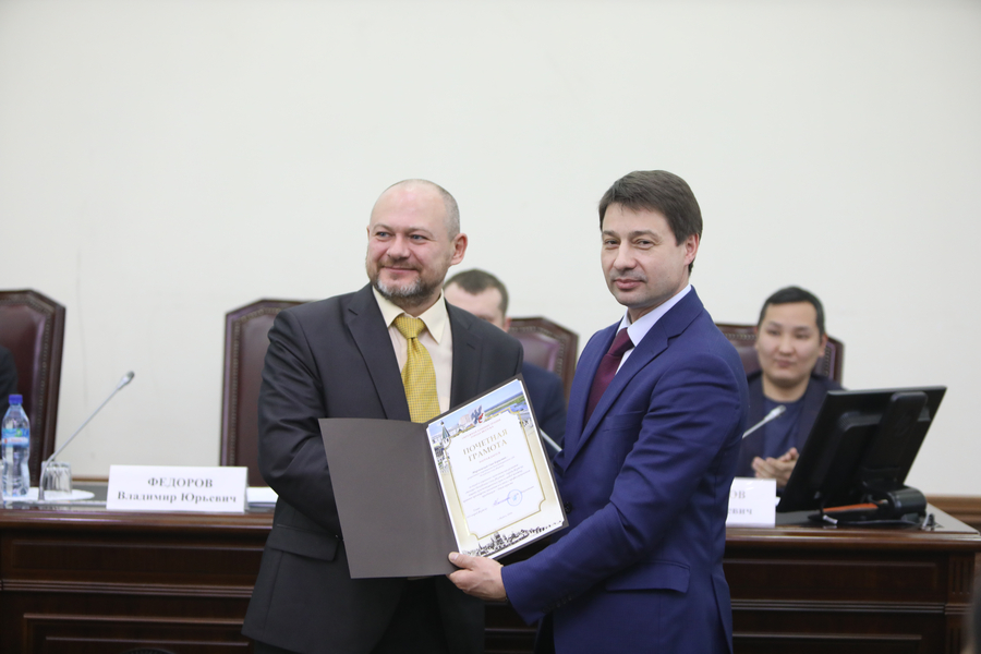 В Якутске прошло торжественное мероприятие, посвященное празднованию Дня юриста России