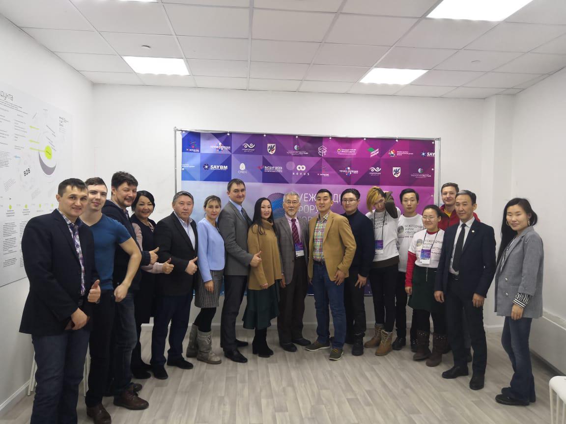 IV Форум новаторства «Городские новации»: В Якутске разработают модель развития города