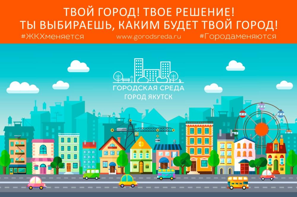 «Единая Россия» будет настаивать на сохранении финансирования благоустройства дворов в регионах в 2020-2021 годах