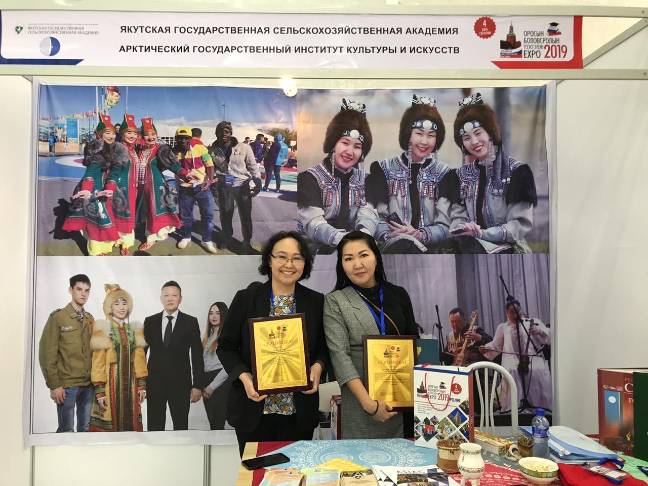 Российским образованием заинтересовались в Монголии