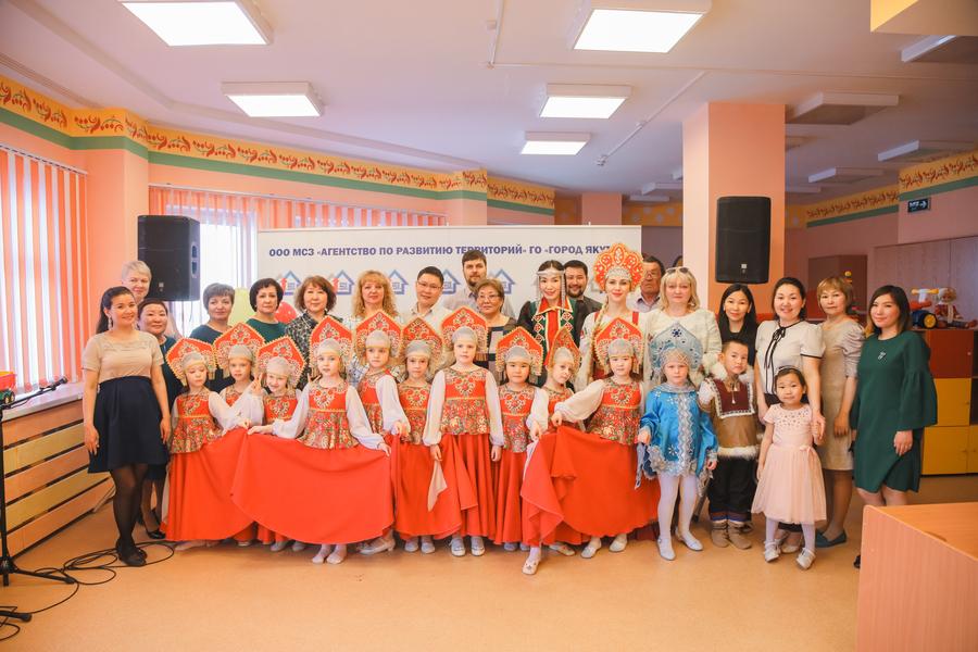 В Якутске открылись дополнительные группы для детей раннего дошкольного возраста