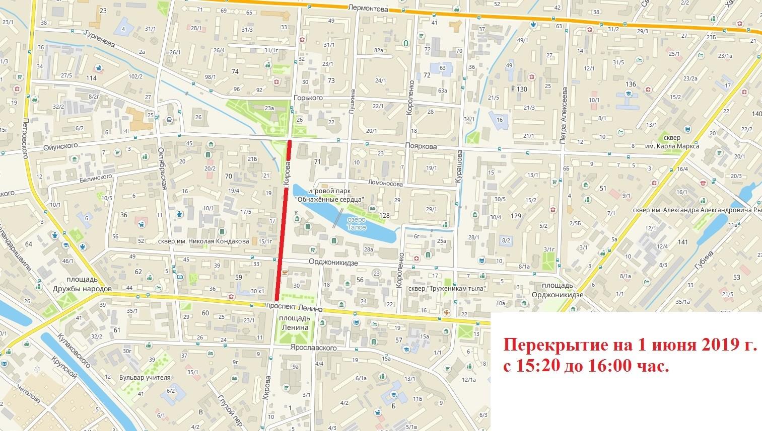 О перекрытии улиц 1 июня во время фестиваля «Фанфары земли Олонхо». Схемы объезда автобусов