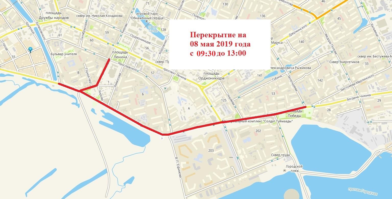 О перекрытии улиц в Якутске 8 мая