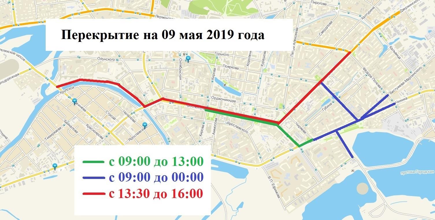 О временном перекрытии улиц в Якутске 9 мая. Схема объезда автобусов
