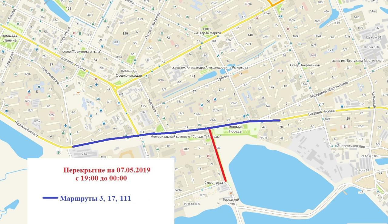 О временном перекрытии улиц в Якутске 7 мая