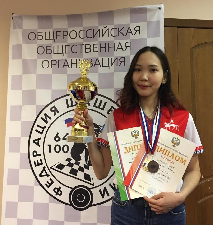 В Турции по шашкам-64 школьники Якутска стали чемпионами