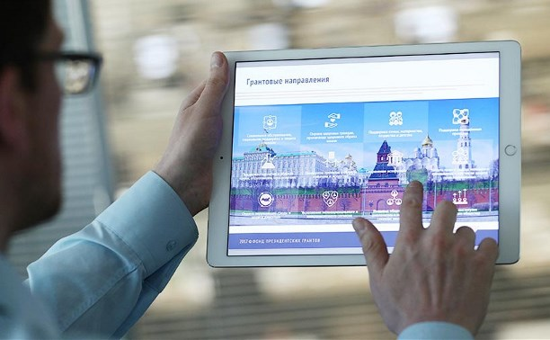 11 социальных проектов из Якутии получили президентские гранты