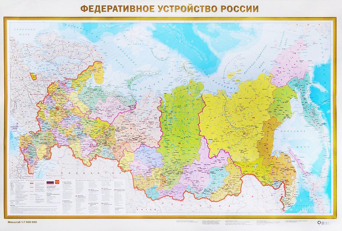 Передел границы территорий: экономика или политика?