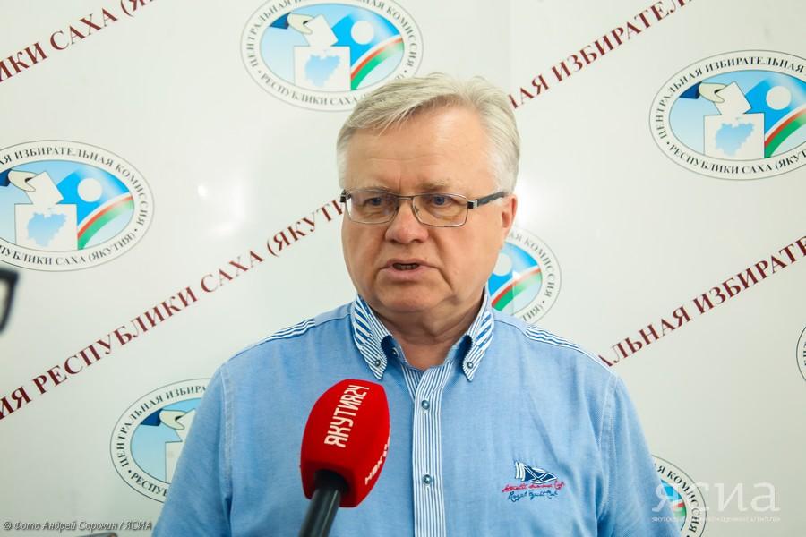 ЦИК Якутии выявил сокрытие информации кандидатами о наличии судимости