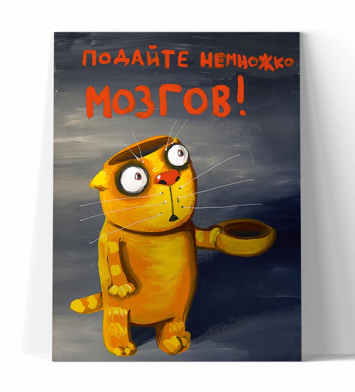 Эрнст БЕРЕЗКИН: У меня одно слово на языке — дебилы!