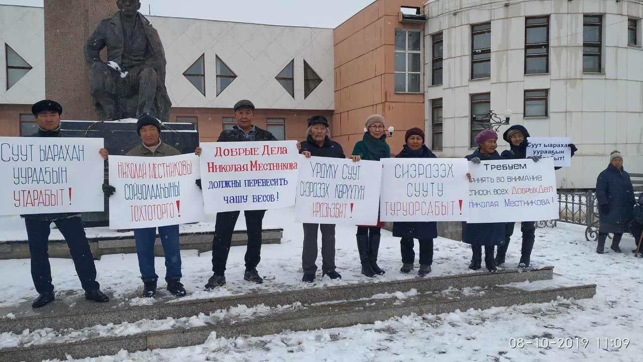 Таттинцы вышли с плакатами в поддержку Николая Местникова
