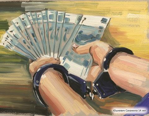 В Якутии стартовал II Республиканский конкурс рисунков (плакатов, открыток) «Борьба с коррупцией – дело каждого!»