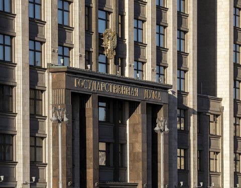 В Госдуму внесли законопроект о запрете торговли снюсом, насваем и их аналогами