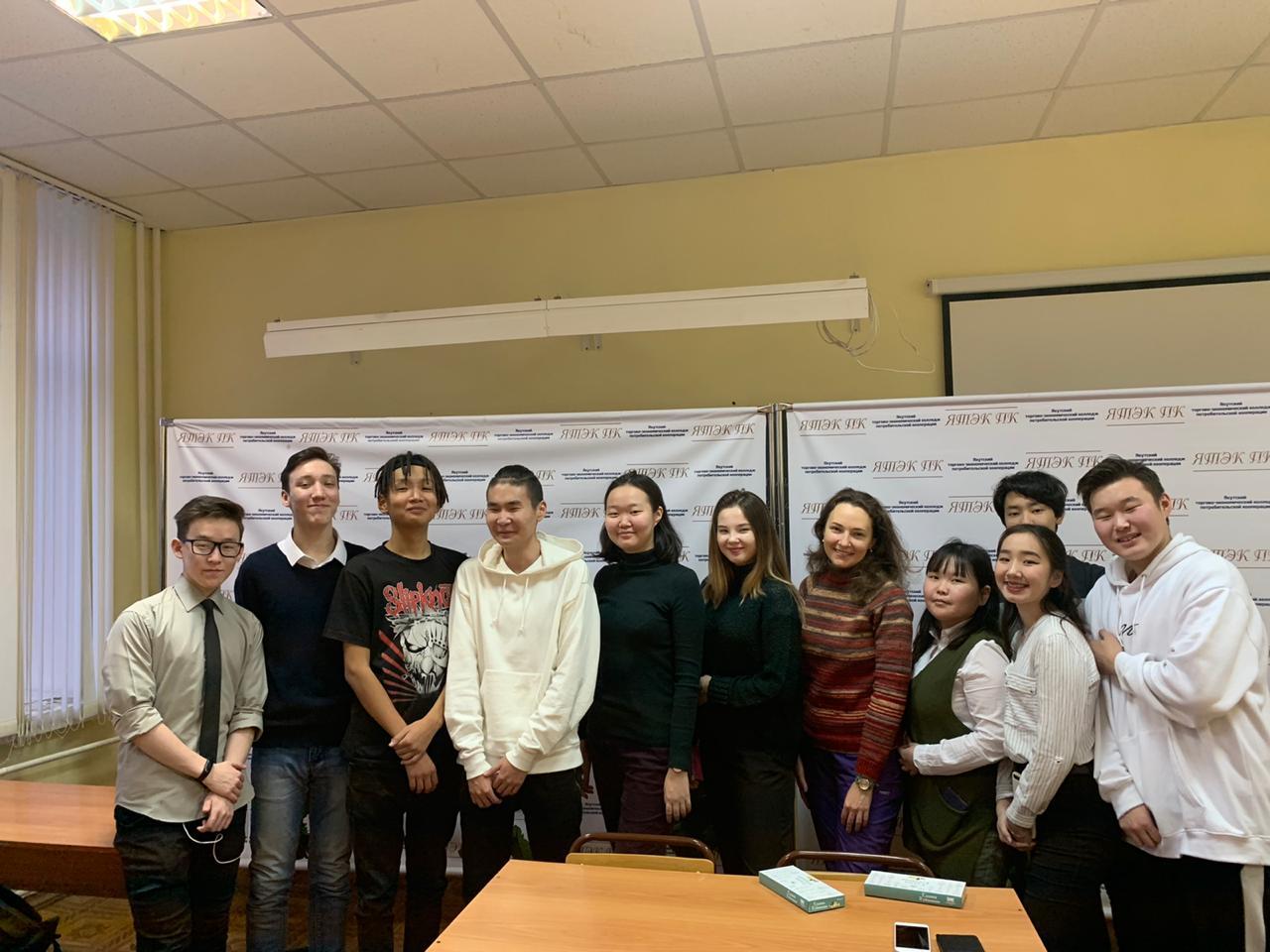 В Якутии студенты средних профессиональных образований стали участниками программы «Открываем Россию заново»