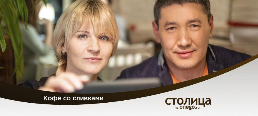 СМИ Карелии о якутянине Михаиле ОХЛОПКОВЕ: «Работает от рассвета до заката»