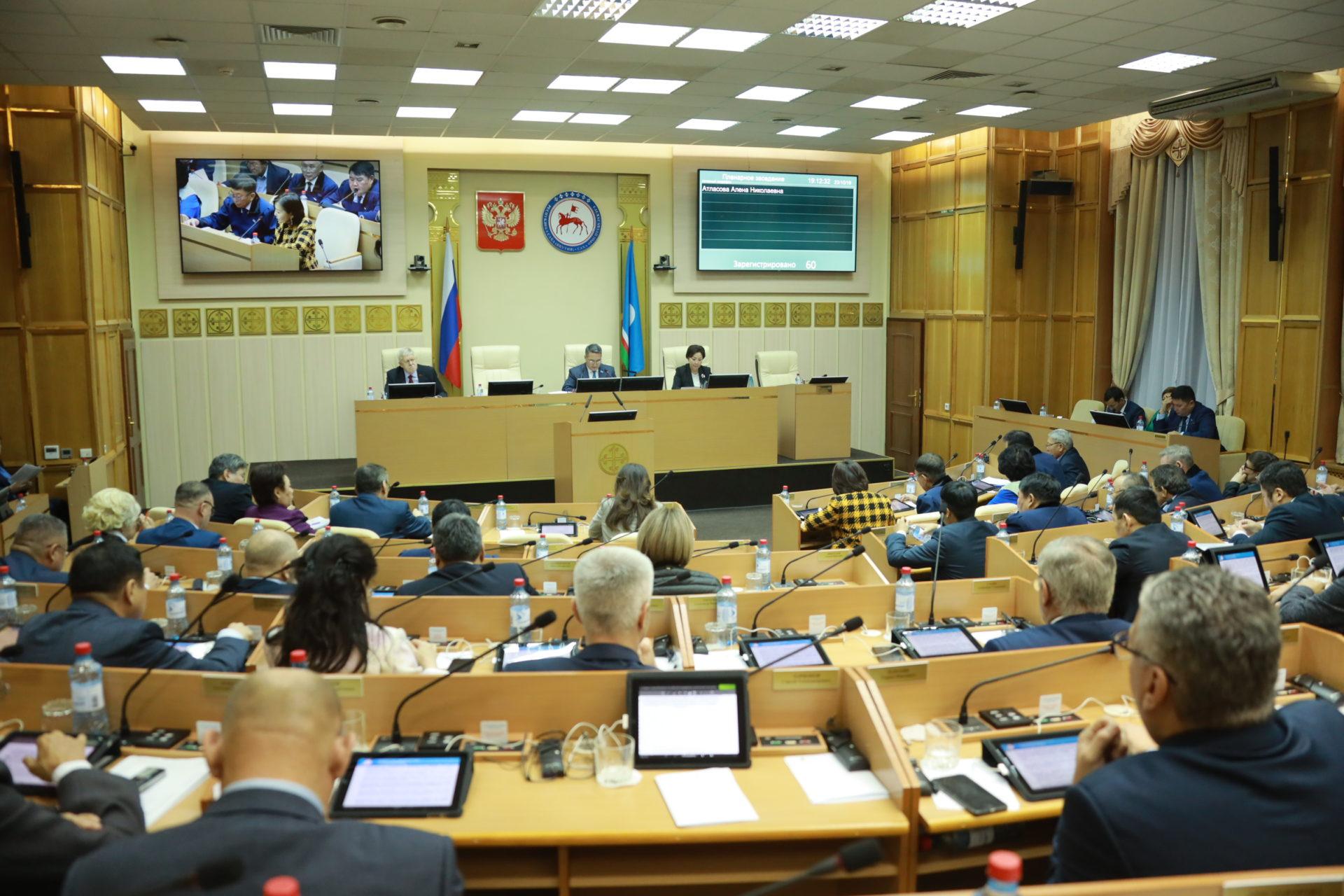 Зачем Якутску столько депутатов в Ил Тумэне, если они не могут защитить интересы горожан?