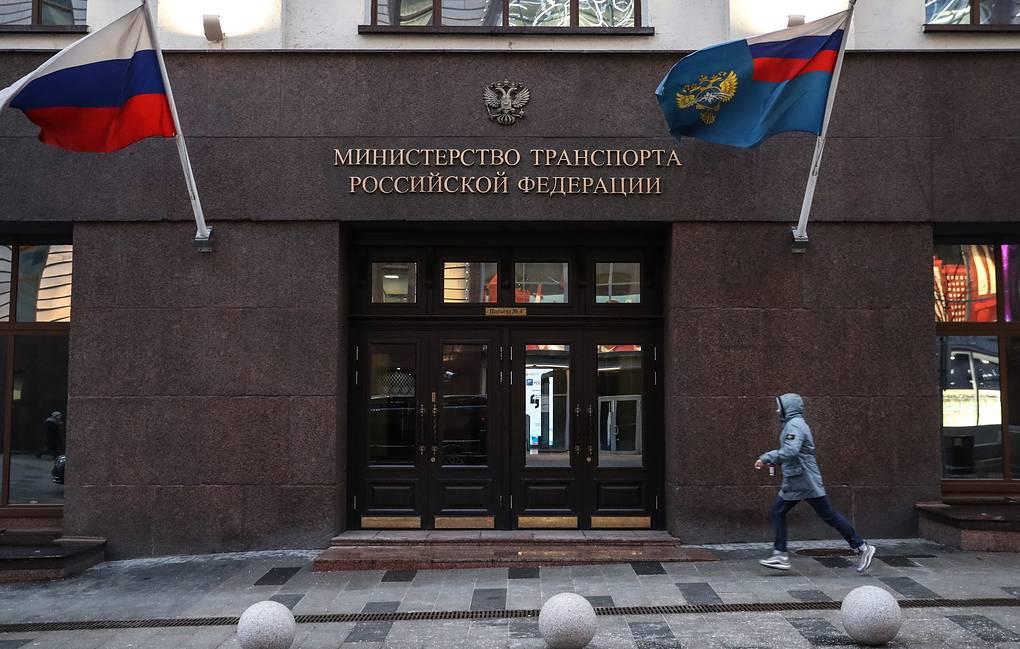 Минтранс РФ заявил, что средства на строительство Ленского моста в бюджете не предусмотрены