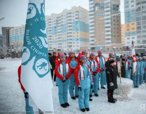 В Якутске дан старт IV Спартакиаде республики по зимним видам спорта