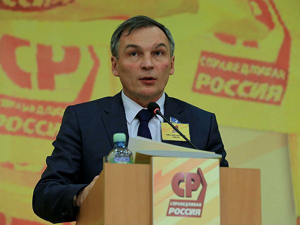 Лидер фракции «Справедливая Россия» помещен в обсерватор