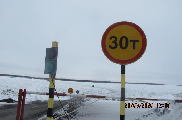 Снижена грузоподъемность ледового автозимника «Хандыга – Мегино-Алдан» на 365 км федеральной трассы Р-504 «Колыма»