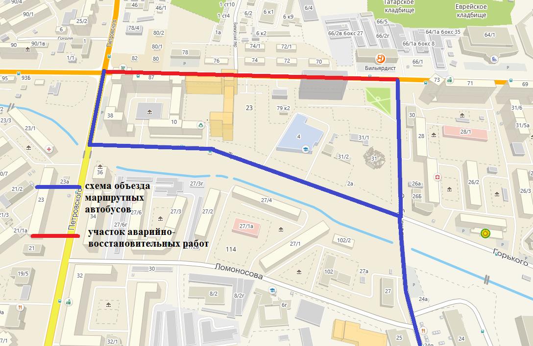 Временное перекрытие улицы Лермонтова продлено до 8 часов утра 4 марта