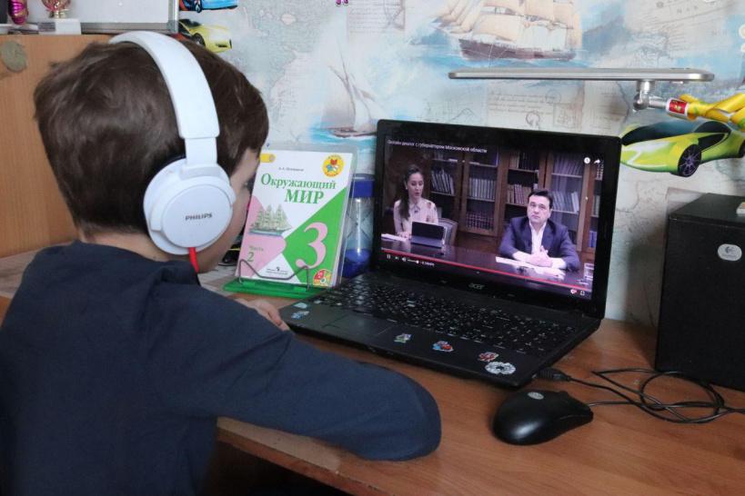 Детям из малоимущих семей Якутска окажут поддержку по организации дистанционного обучения