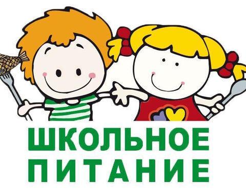 В Якутии дети из малоимущих и малоимущих многодетных семей будут обеспечены ежедневным бесплатным питанием
