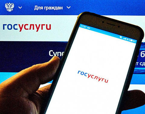 Минздрав РФ запустил электронный сервис по коронавирусу