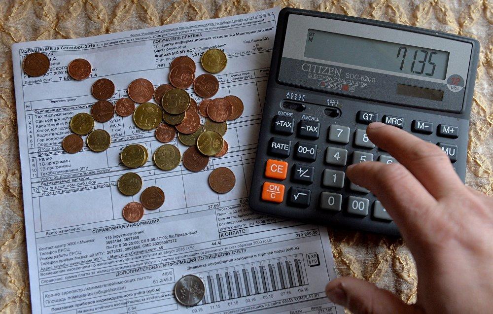 Правительство РФ запретило штрафовать за просрочку коммунальных платежей