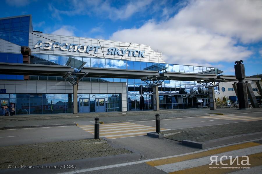 Около 50 аэропортов модернизируют на Дальнем Востоке до 2024 года