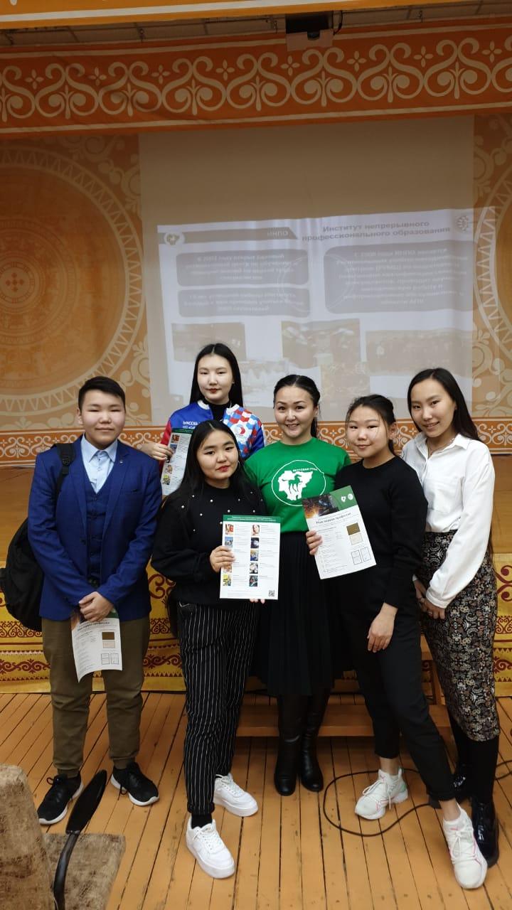 82 школьника получат свидетельство о рабочей профессии в Якутской ГСХА