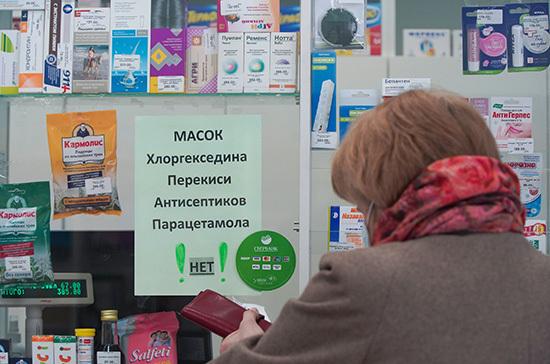 Завышение аптечных цен собираются пресечь законом