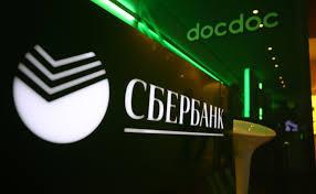 Индивидуальные предприниматели могут получить кредит в Сбербанке на заработную плату под 0%