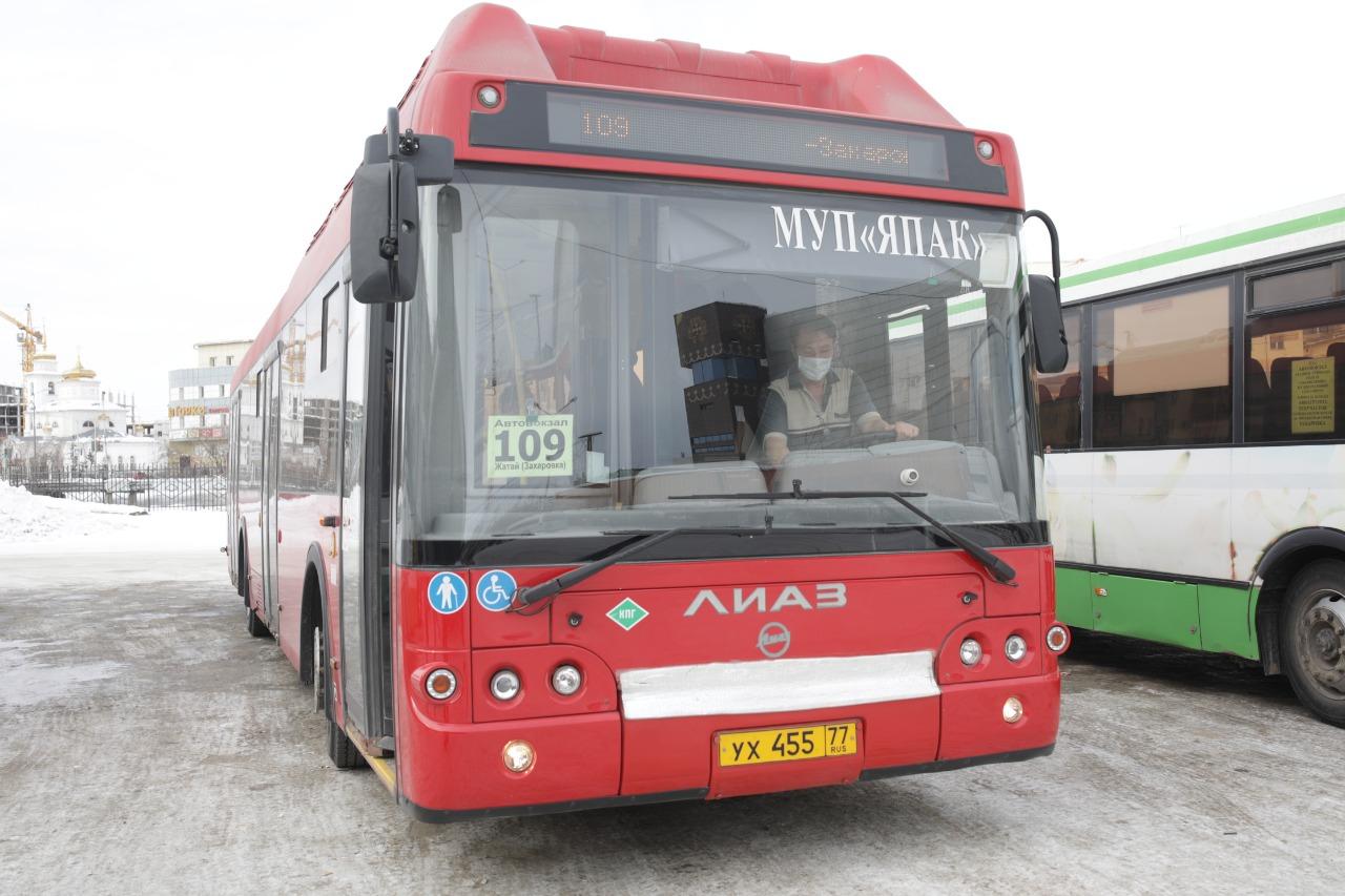 Об изменении схемы движения городских автобусов по улице Губина с 12 мая