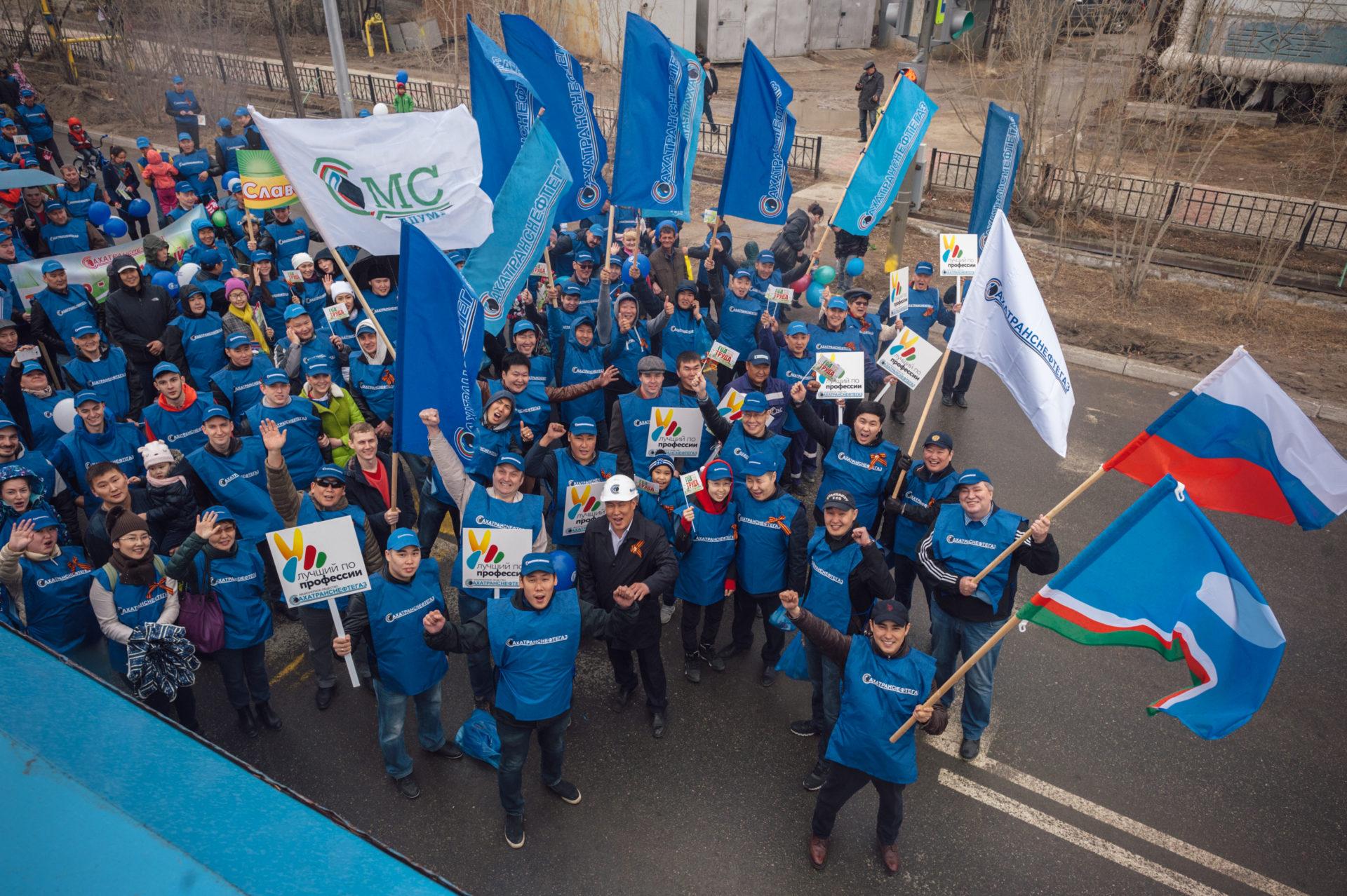 Работники АО «Сахатранснефтегаз» встречают Первомай на трудовых постах
