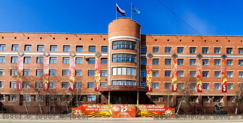 В Якутии у народного депутата тест на коронавирус показал положительную реакцию