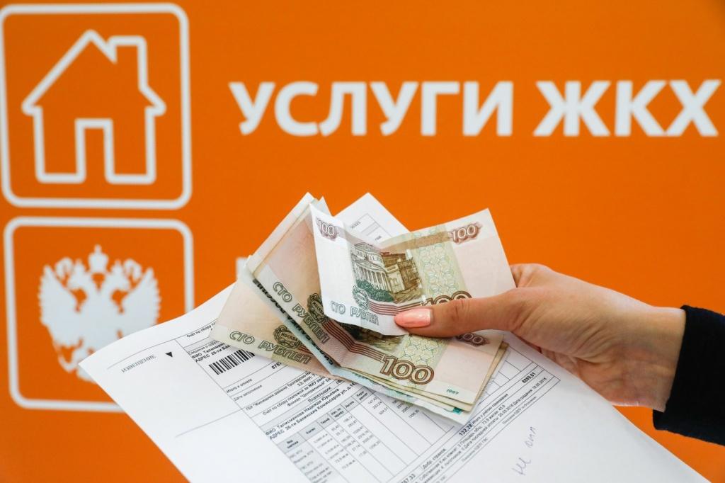 О способах оплаты за ЖКУ через онлайн-сервисы