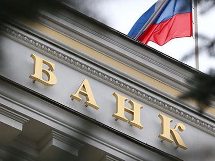 Центробанк разъяснил условия кредитных каникул