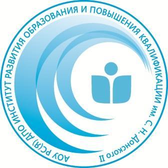 Дистанционное обучение в Республике Саха (Якутия) идет полным ходом