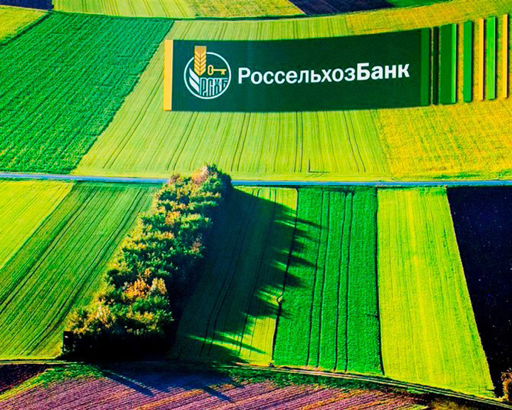 Россельхозбанк готов выдавать льготные потребительские кредиты жителям села в Якутии
