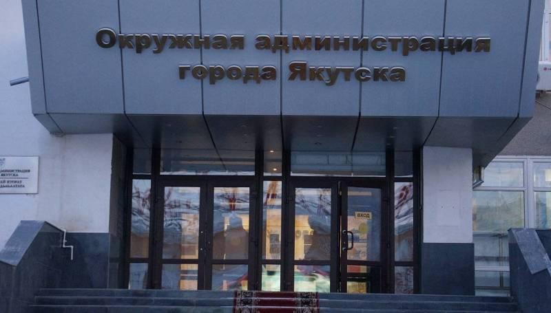 В Окружной администрации провели заседание по миграционным вопросам в режиме ВКС