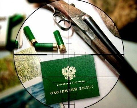 Минэкологии Якутии рекомендует подавать заявления на получение охотбилета и разрешений в весенний сезон охоты через портал государственных и муниципальных услуг