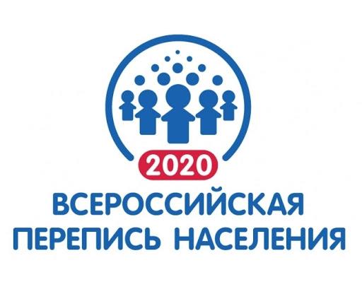 Подготовка ко Всероссийской переписи населения-2020 в Якутске идет по плану