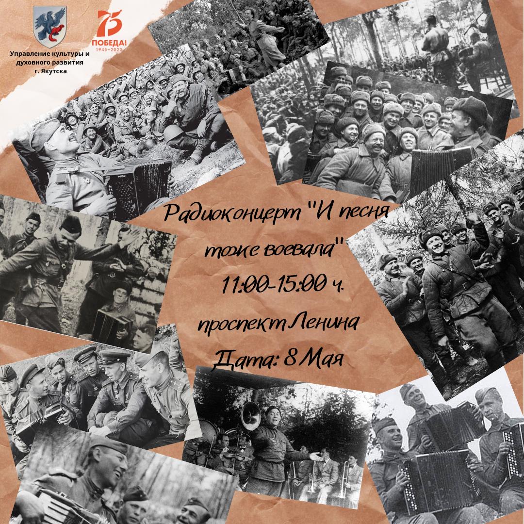 Программа праздничных мероприятий, посвященных  75-ой годовщине Победы в Великой Отечественной войне