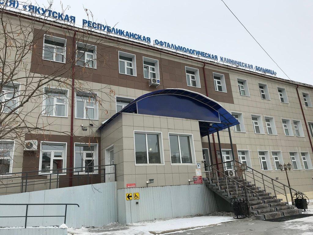 В инфекционных больницах Якутии 21 ребенок с диагнозом коронавирус