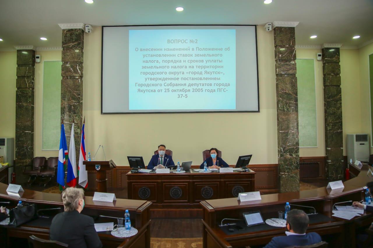 Гордума приняла налоговые льготы для предпринимателей Якутска