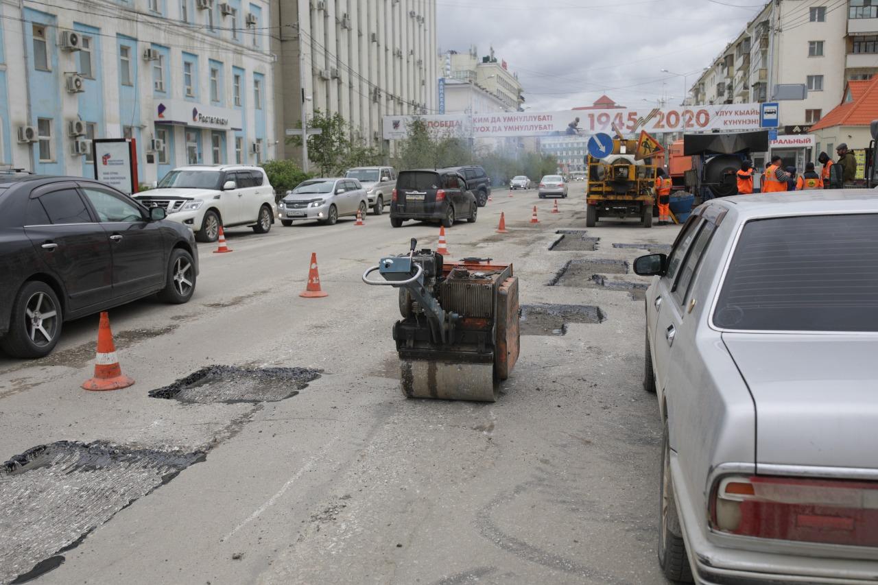 Ямочный ремонт улиц в Якутске на 29 мая