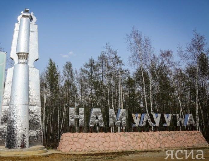 На территории села Хонгор-Бие Намского улуса ввели карантин из-за коронавируса